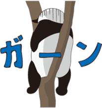 "Do you know ""Yuru-panda""? sticker #1409919"