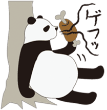 "Do you know ""Yuru-panda""? sticker #1409925"