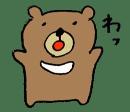 Mr moon bear sticker #1411972