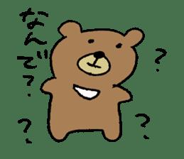 Mr moon bear sticker #1411975