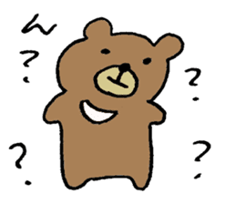 Mr moon bear sticker #1411976