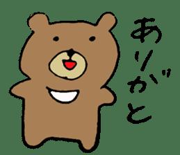 Mr moon bear sticker #1411977