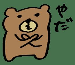 Mr moon bear sticker #1411981