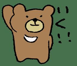 Mr moon bear sticker #1411982