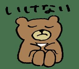 Mr moon bear sticker #1411983