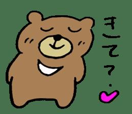 Mr moon bear sticker #1411984