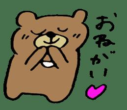 Mr moon bear sticker #1411985