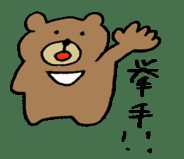 Mr moon bear sticker #1411986