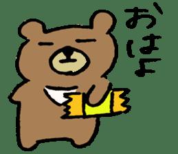 Mr moon bear sticker #1411987