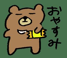 Mr moon bear sticker #1411988