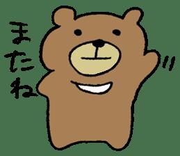 Mr moon bear sticker #1411989