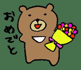 Mr moon bear sticker #1411991