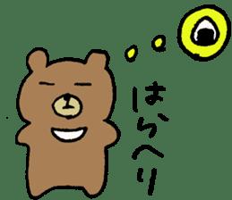 Mr moon bear sticker #1411992