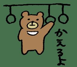 Mr moon bear sticker #1411993