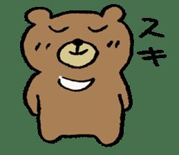Mr moon bear sticker #1411994