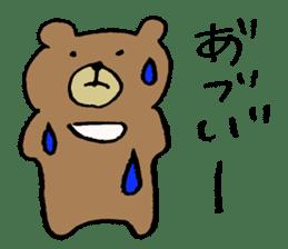 Mr moon bear sticker #1411999