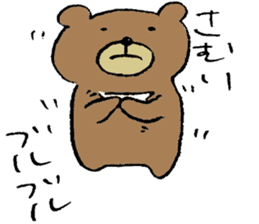 Mr moon bear sticker #1412000