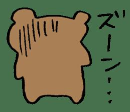 Mr moon bear sticker #1412003