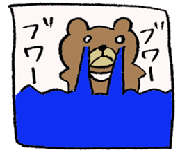Mr moon bear sticker #1412005