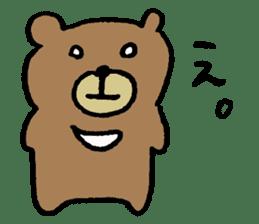 Mr moon bear sticker #1412006