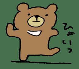 Mr moon bear sticker #1412008