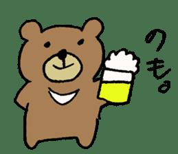 Mr moon bear sticker #1412009