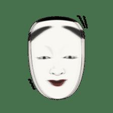 Nohmen sticker sticker #1412013