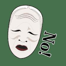 Nohmen sticker sticker #1412025