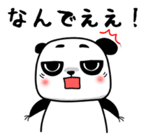 jitopan sticker #1414739