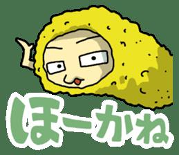 The Sticker of NAGOYA season3 sticker #1415611