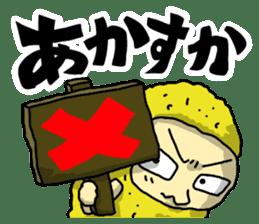 The Sticker of NAGOYA season3 sticker #1415613