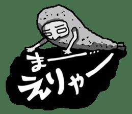 The Sticker of NAGOYA season3 sticker #1415616