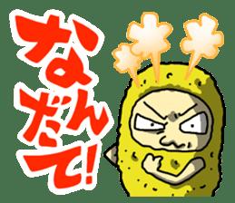 The Sticker of NAGOYA season3 sticker #1415618