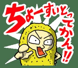 The Sticker of NAGOYA season3 sticker #1415621