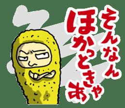 The Sticker of NAGOYA season3 sticker #1415622