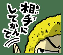 The Sticker of NAGOYA season3 sticker #1415623