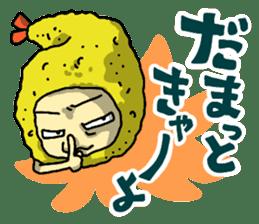 The Sticker of NAGOYA season3 sticker #1415624