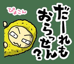 The Sticker of NAGOYA season3 sticker #1415626