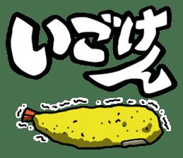 The Sticker of NAGOYA season3 sticker #1415627