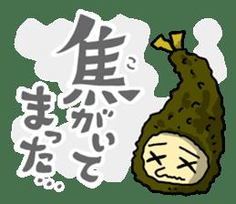 The Sticker of NAGOYA season3 sticker #1415631