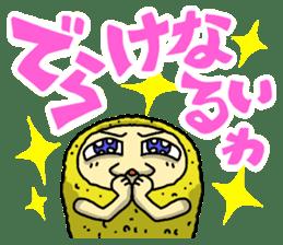 The Sticker of NAGOYA season3 sticker #1415634