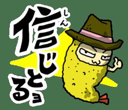 The Sticker of NAGOYA season3 sticker #1415636