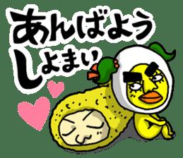 The Sticker of NAGOYA season3 sticker #1415637