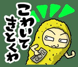 The Sticker of NAGOYA season3 sticker #1415639
