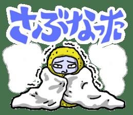 The Sticker of NAGOYA season3 sticker #1415640
