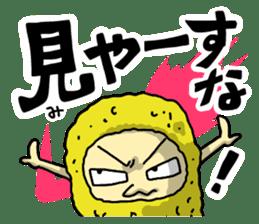 The Sticker of NAGOYA season3 sticker #1415641