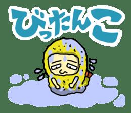 The Sticker of NAGOYA season3 sticker #1415642
