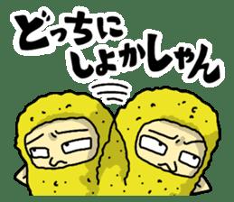 The Sticker of NAGOYA season3 sticker #1415643
