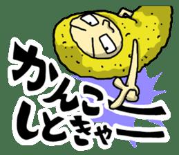 The Sticker of NAGOYA season3 sticker #1415644