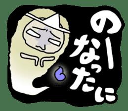 The Sticker of NAGOYA season3 sticker #1415646
